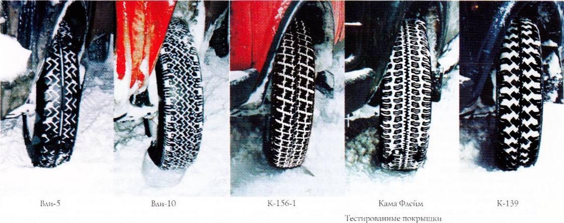 рисунок зимних шин разных марок
