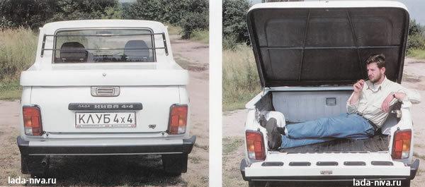 багажник нивы-пикап - вместительность