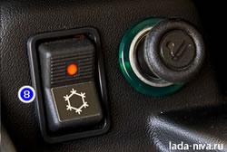 Как пользоваться кондиционером (инструкция) Нива ВАЗ 21213, 21214, 2131 lada 4x4