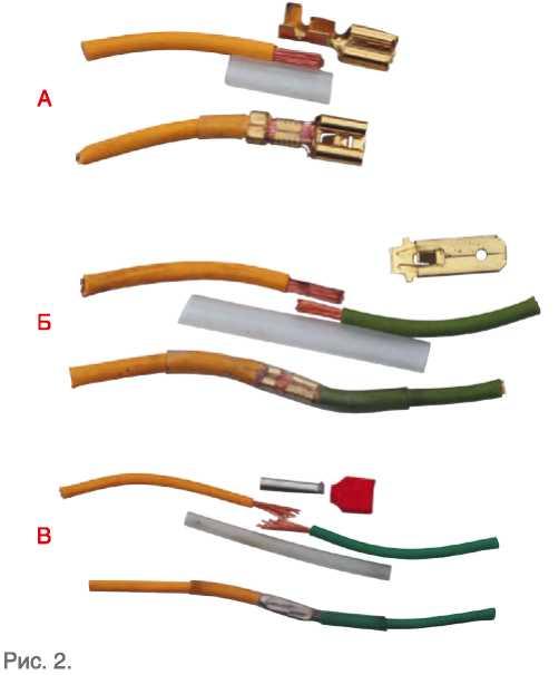 Схема электрооборудования Lada 4x4 (ВАЗ 21213, 21214) » Лада.Онлайн - все самое интересное и полезное об автомобилях LADA